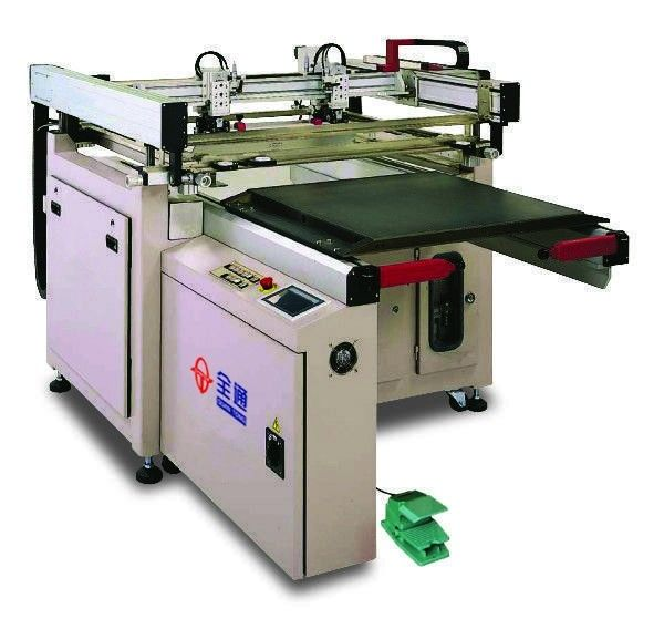 Mobile Lens Screen Printing Machine
