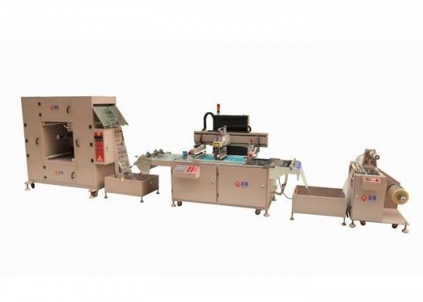 Flexible Circuit Screen Printing Machine